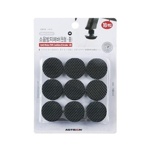 L3014 - 소음방지에바(원형/중)블랙 바닥보호용품