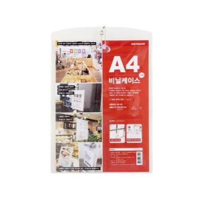 Shop/Mimimg/535_ar/item/M1128_m_thum_91142.jpg
