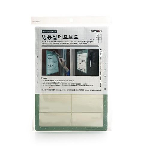 PP1002 - A4 메모보드 냉동실 마카펜포함 점착 안내판
