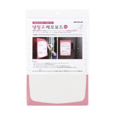 Shop/Mimimg/535_ar/item/PP1007_m_thum_37053.jpg
