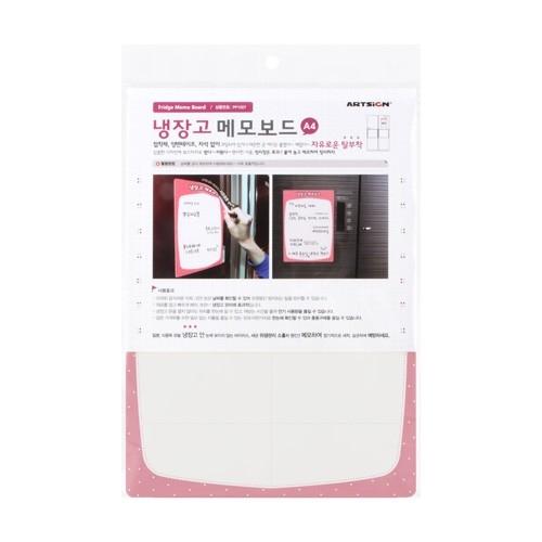PP1007 - A4 메모보드 냉장고 마카펜포함 점착 안내판
