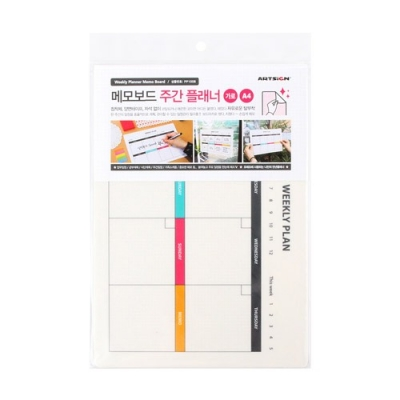 Shop/Mimimg/535_ar/item/PP1008_m_thum_25615.jpg