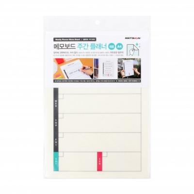 Shop/Mimimg/535_ar/item/PP1009_m_thum_8268.jpg