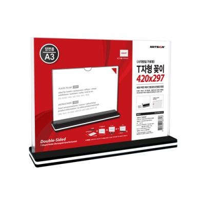 Shop/Mimimg/535_ar/item/T420297_m_thum_98351.jpg