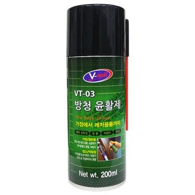 Shop/Mimimg/553_yo/item/lubricant_thum_92338.jpg