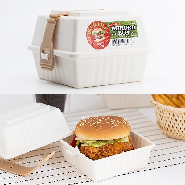 일본 햄버거 박스 도시락 다용도 피크닉 케이스(1P)