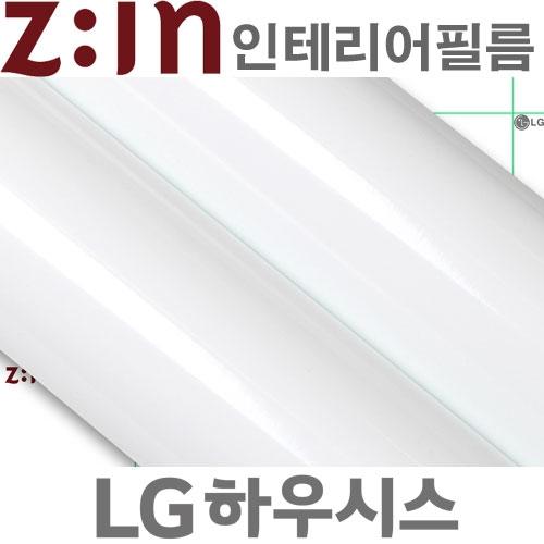 [사은품헤라증정]LG ZIN 고광택필름지/고광택시트지 [ESH01] White