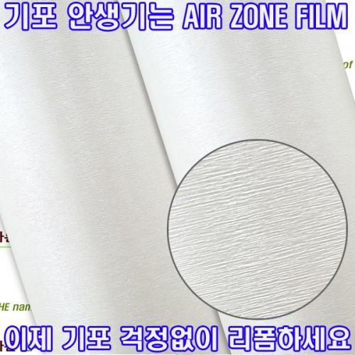 [사은품헤라증정]고급 메탈필름지/메탈시트지 [IM915] 헤어라인 연아이보리펄