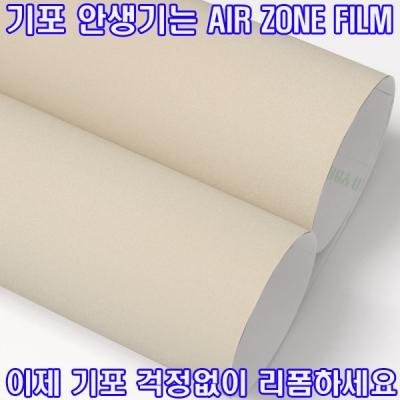 Shop/Mimimg/565_pi/item/20161227175325855463467538_thum_14579.jpg