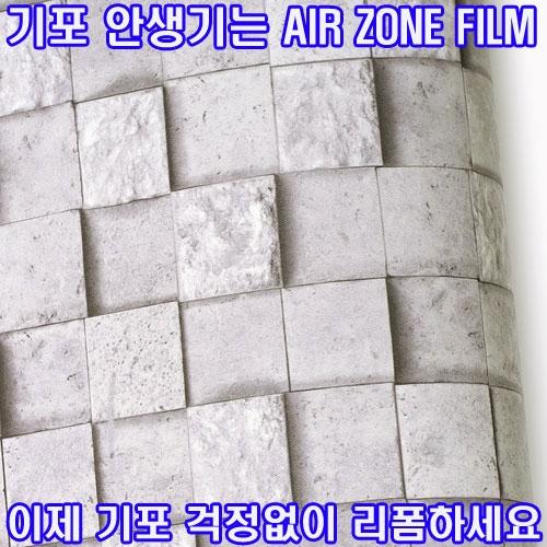 [사은품헤라증정]고급 벽돌필름지/벽돌시트지 [IE033] 3D입체벽돌 착시효과 그레이&미색