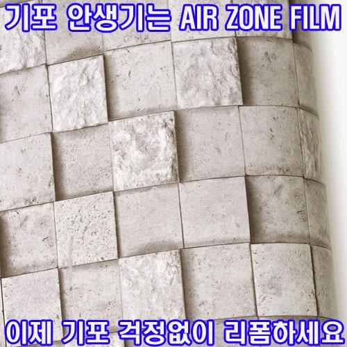 [사은품헤라증정]고급 벽돌필름지/벽돌시트지 [IE034] 3D입체벽돌 착시효과 베이지&미색