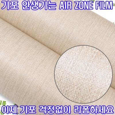 Shop/Mimimg/565_pi/item/20170327172720590248404117_thum_72876.jpg