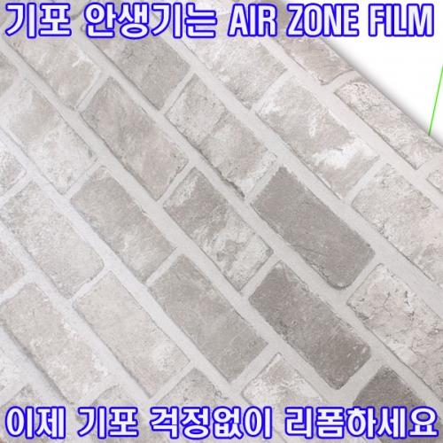 [사은품헤라증정]고급 벽돌필름지/벽돌시트지 [IPW555] 고벽돌