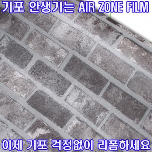 [사은품헤라증정]고급 벽돌필름지/벽돌시트지 [IPW556] 고벽돌