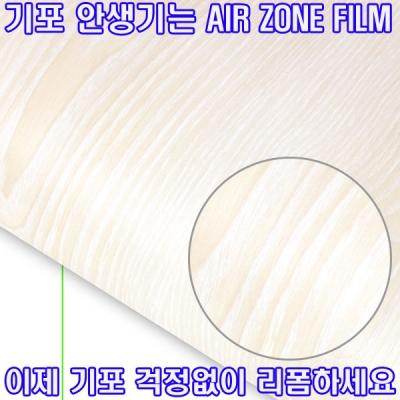 Shop/Mimimg/565_pi/item/20170620132744422640455188_thum_5840.jpg