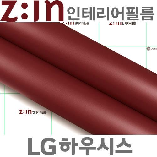 [사은품헤라증정]LG ZIN 단색필름지/단색시트지 [ES21] Burgundy