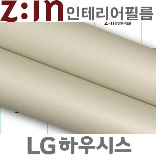 [사은품헤라증정]LG ZIN 단색필름지/단색시트지 [ES35] sandstone