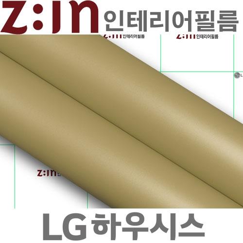 [사은품헤라증정]LG ZIN 단색필름지/단색시트지 [ES48] Bsckskin