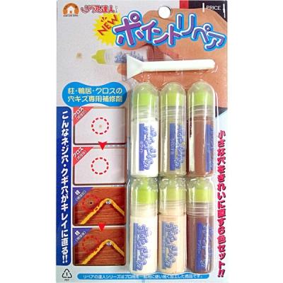 Shop/Mimimg/567_bn/item/01_thum_75388.jpg