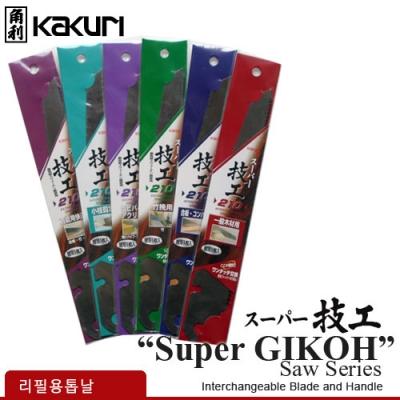Shop/Mimimg/567_bn/item/20180525114845610751448711_thum_82254.jpg