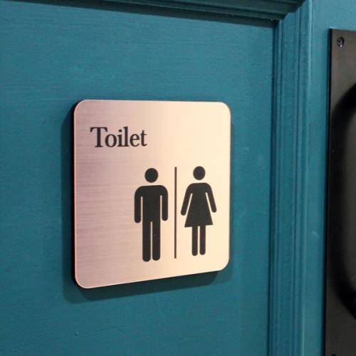 화장실표지판 표찰 문패 화장실표시판