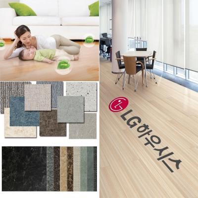 Shop/Mimimg/584_de/item/20190611160930797941634850_thum_72495.jpg