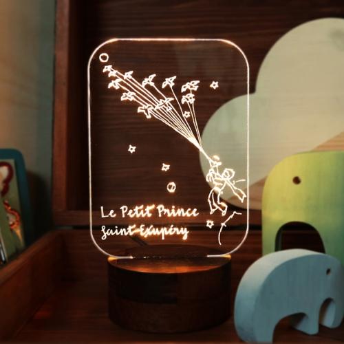 어린왕자 철새 LED조명