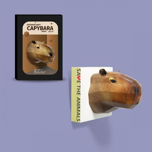 [해피페이퍼] 카피바라(인테리어 크래프트_mini)