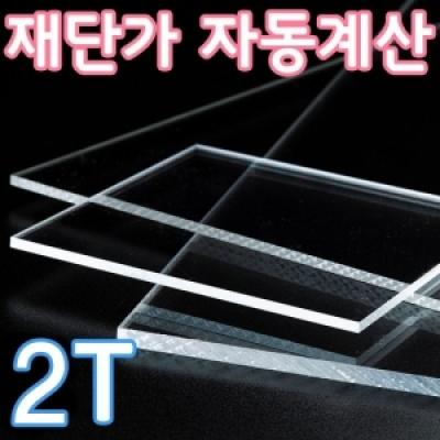 Shop/Mimimg/602_en/item/20170403101015809537115274_thum_41277.jpg