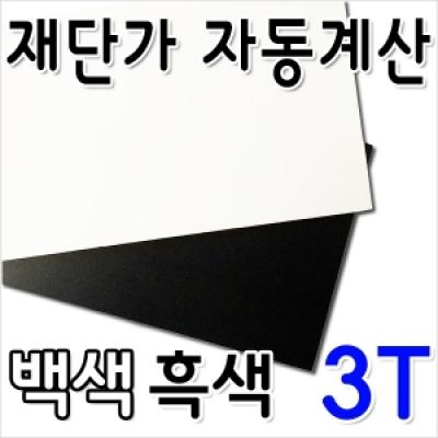 Shop/Mimimg/602_en/item/20170503150756370290579880_thum_76024.jpg