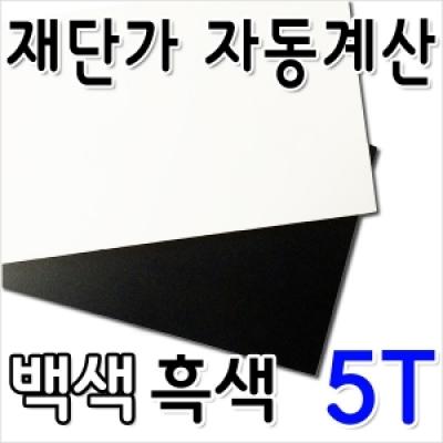 Shop/Mimimg/602_en/item/20170503151211618078734120_thum_85298.jpg