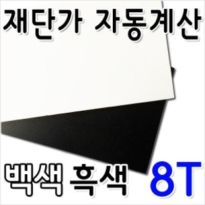Shop/Mimimg/602_en/item/20170503151302517906936212_thum_84481.jpg