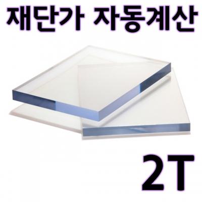 Shop/Mimimg/602_en/item/20170510141908219168263302_thum_61833.jpg