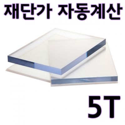Shop/Mimimg/602_en/item/20170510171510864447252126_thum_3222.jpg