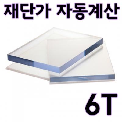 Shop/Mimimg/602_en/item/20170510171814470115196006_thum_12518.jpg