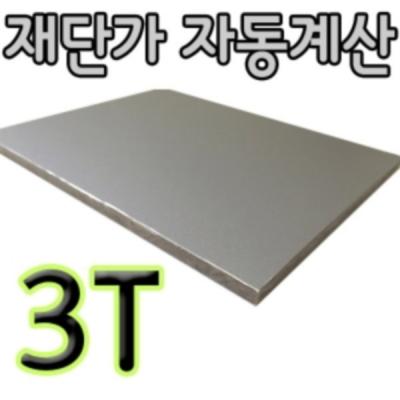 Shop/Mimimg/602_en/item/20170814092537467915217998_thum_98510.jpg