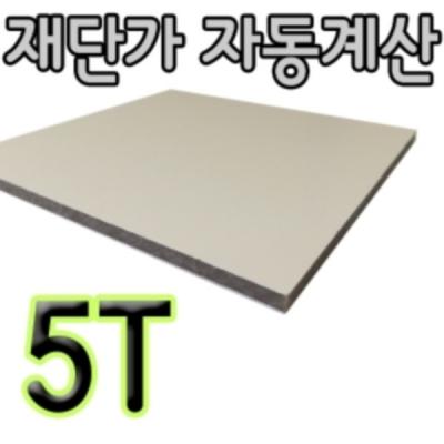 Shop/Mimimg/602_en/item/20170814105747181294197543_thum_97991.jpg