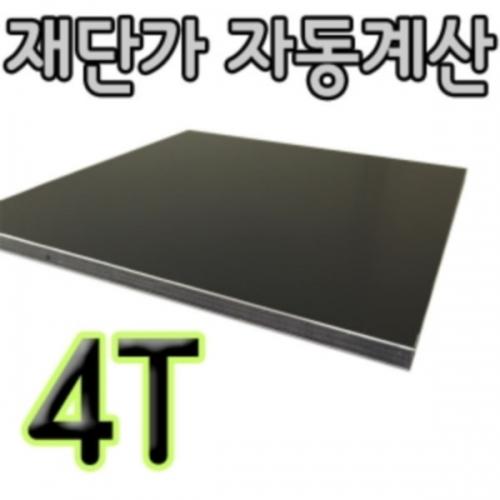 알루미늄 복합판넬 4T 양면흑색 재단