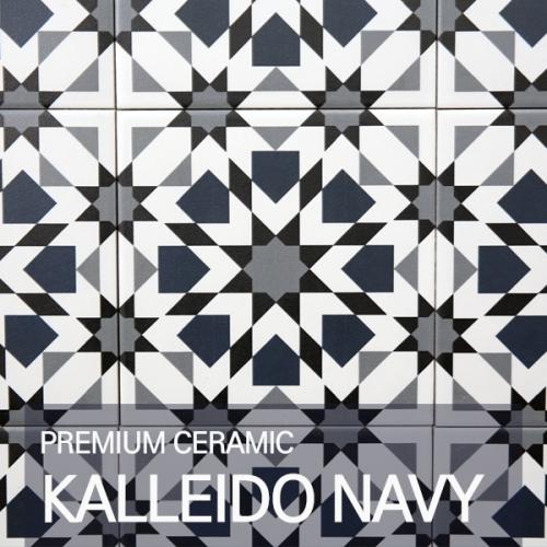 [퍼스타일] 칼리아도 패턴 레그노 인테리어 타일