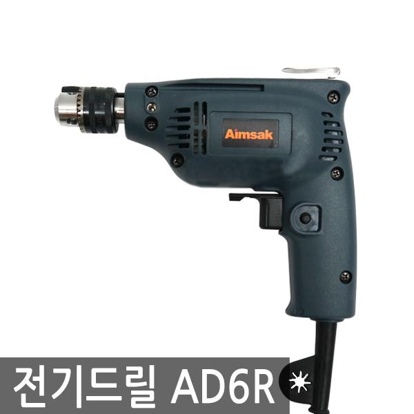 전기드릴 AD6R 6mm 230W