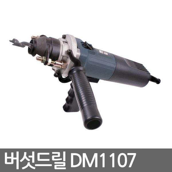 버섯드릴 DM1107
