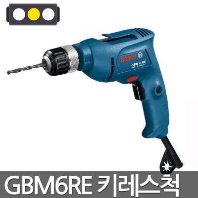 Shop/Mimimg/621_to/item/20170722123740737603787379_thum_53270.jpg