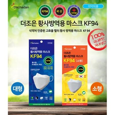 Shop/Mimimg/622_jy/item/20190116151545415617646184_thum_79034.jpg