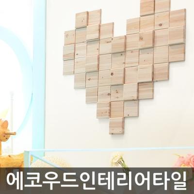 Shop/Mimimg/628_st/item/20170817184635610055035772_thum_82141.jpg