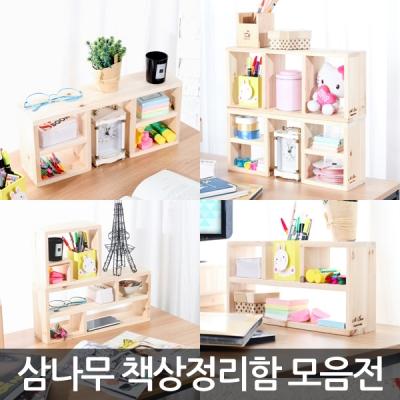 Shop/Mimimg/628_st/item/20170825185754284052708187_thum_52915.jpg