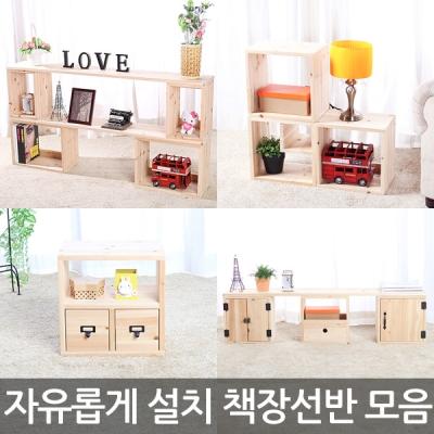 Shop/Mimimg/628_st/item/20170829161255171174318064_thum_64998.jpg