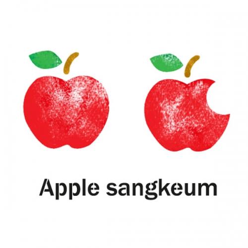 스텐실 도안(ST-2003) 상큼한 사과