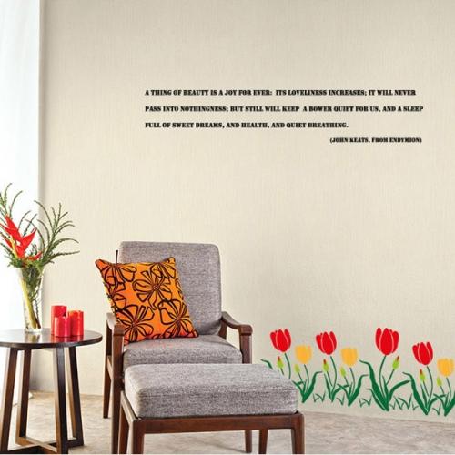 벽화 스텐실 도안(MF-2009)아름다운것은 영원한기쁨