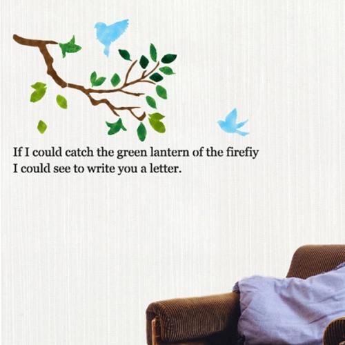 벽화 스텐실 도안(MF-1510) 사랑편지