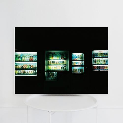 자판기와 밤